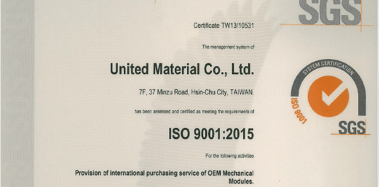 WE PASS ISO9001:2015 RE-CERTIFICATE AUDIT